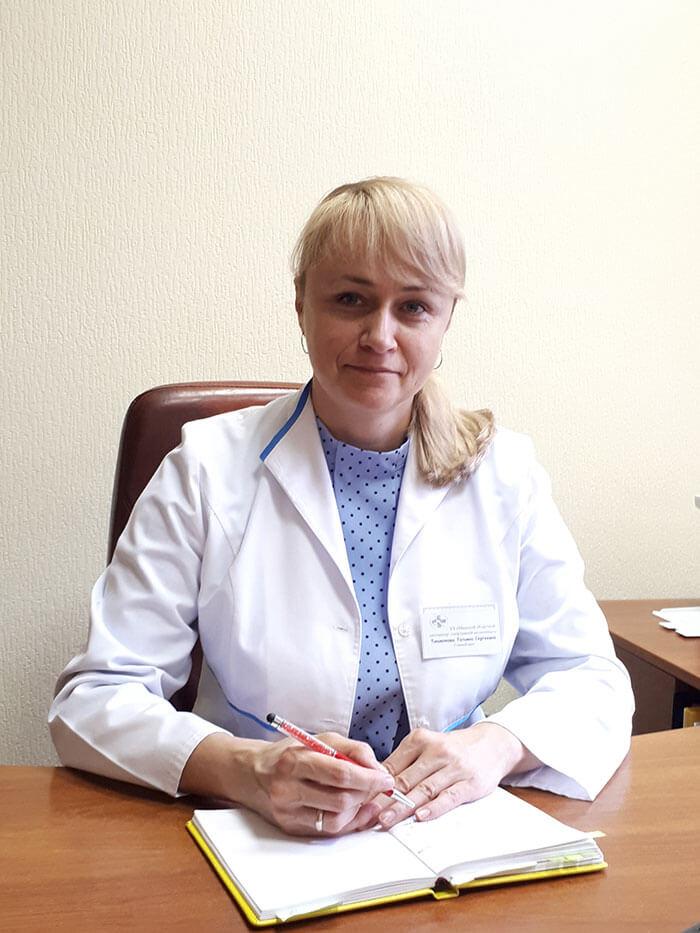 Тишенкова Татьяна Сергеевна