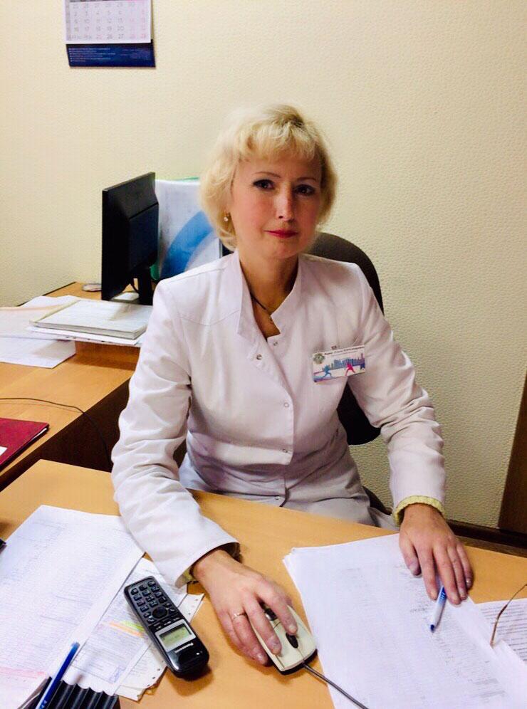 Жерко Ольга Александровна